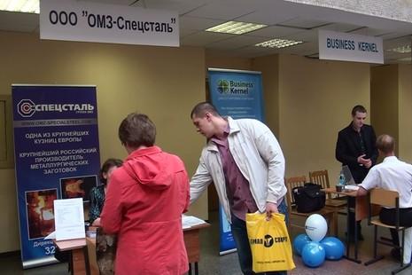 Москвы работа в колпино новые вакансии искренне
