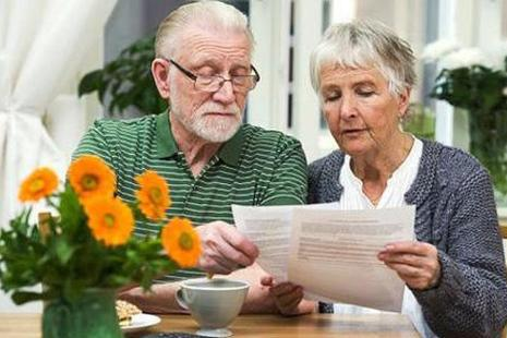 Выход досрочно на пенсию по сокращению штатов