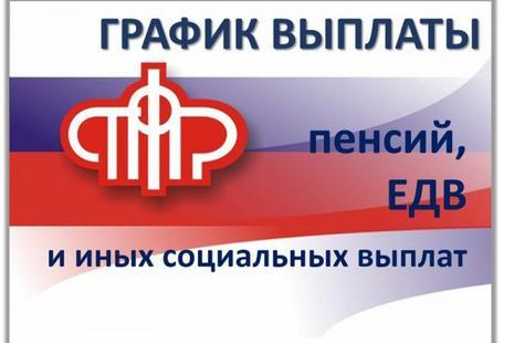 Новое начисление пенсии и стажа в украине